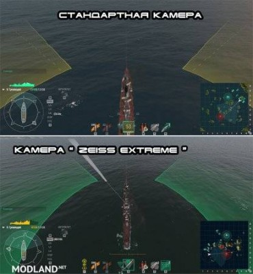 "Sights ""Dolphin"" and ""Spider"" (camera ""Zeiss"") for WoWs 0.7.4 - Direct Download image"